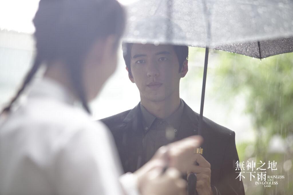 《無神之地不下雨》將上演禁忌人神戀 100秒雨宙片花首度曝光